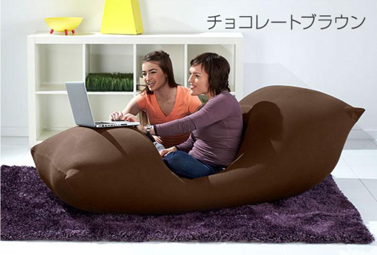 ヨギボーマックスのチョコレートブラウン